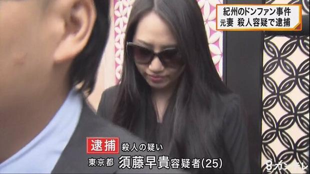 Cái kết đắng của đại gia kết hôn với diễn viên 18+ Nhật Bản: Bị cô vợ kém 55 tuổi sát hại, 3 năm sau mới bị bắt - Ảnh 6.