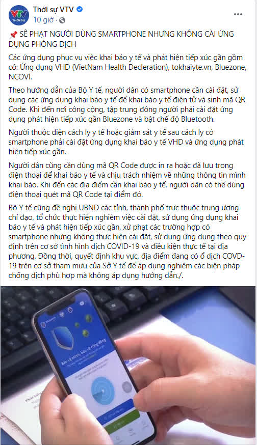 Người dùng smartphone chú ý, không cài đặt ứng dụng quan trọng này trên điện thoại sẽ bị phạt - Ảnh 1.