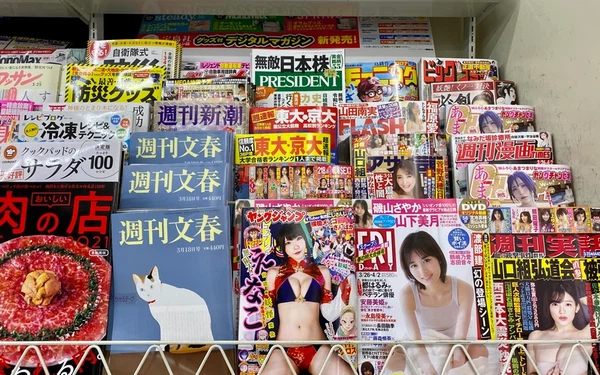"""tạp chí 18+ Nhật Bản vẫn """"sống khỏe"""" dù bị đè nén Photo-1-1620108058613765628622"""