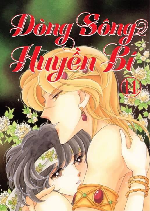 9 bộ manga thấm đẫm tinh thần nghệ thuật và lịch sử, đặc biệt là nét vẽ đẹp lung linh - Ảnh 2.