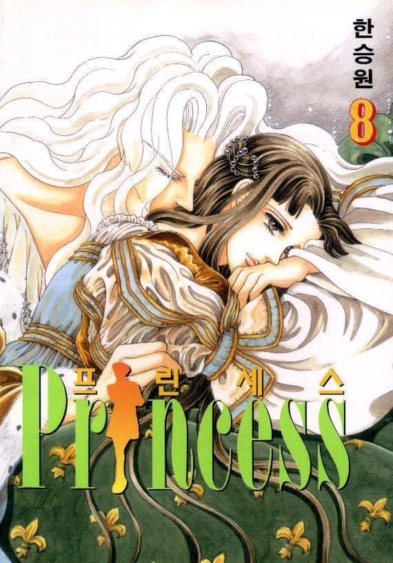 9 bộ manga thấm đẫm tinh thần nghệ thuật và lịch sử, đặc biệt là nét vẽ đẹp lung linh - Ảnh 5.