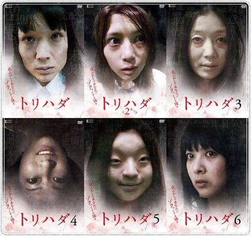 CĐM phát hãi với nhân vật cô gái váy đỏ đứng bốt điện thoại trong phim Nhật Bản, nhìn cái mặt đã muốn ói - Ảnh 8.