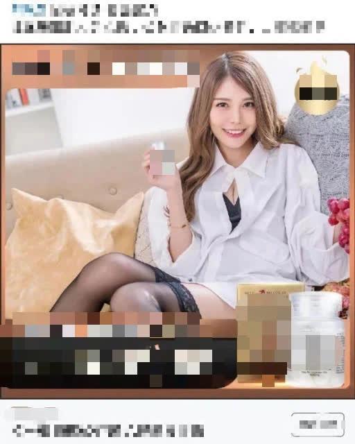 Bị ghép mặt vào quảng cáo sản phẩm 18+, nữ YouTuber nhận bão tin nhắn khiếm nhã tới trầm cảm - Ảnh 3.