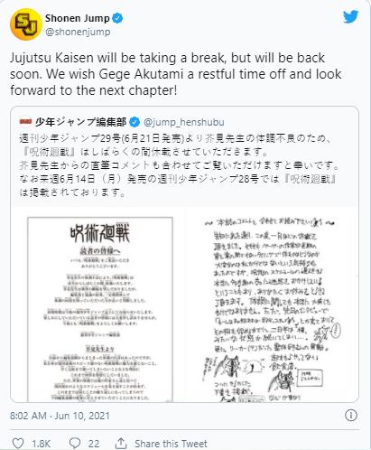 Lại đến lượt manga Jujutsu Kaisen nghỉ lễ vì vấn đề sức khỏe của tác giả - Ảnh 1.
