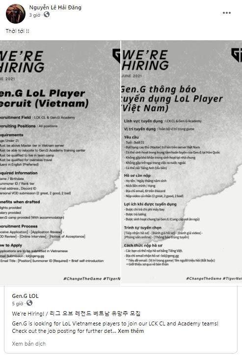 LMHT: Cộng đồng game thủ Việt dậy sóng vì thông báo tuyển tài năng của Gen.G Esports - Ảnh 3.