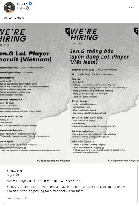 LMHT: Cộng đồng game thủ Việt dậy sóng vì thông báo tuyển tài năng của Gen.G Esports - Ảnh 4.