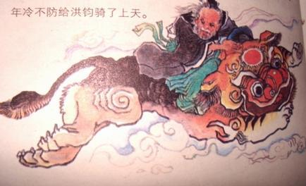 Thần thú Niên từng bị Hồng Quân Lão Tổ đánh bại trong thần thoại Trung Hoa quyền lực ra sao? - Ảnh 2.