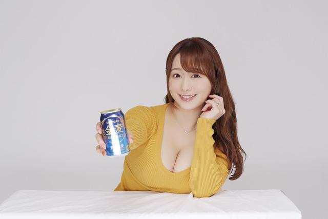 Mỹ nhân 18+ Nhật Bản bị chê về thân hình thừa cân, ham nhậu nhẹt hơn cả đóng phim - Ảnh 3.