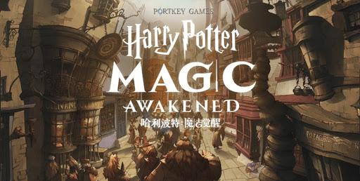 Harry Potter: Magic Awakened - Khám phá thế giới ma thuật Hogwarts ngay trên di động - Ảnh 1.
