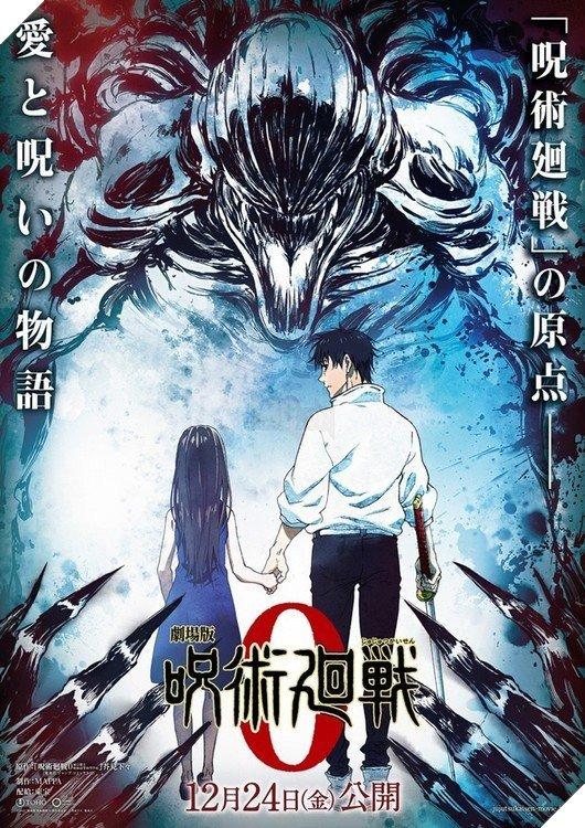 Siêu phẩm anime movie Jujutsu Kaisen 0 chính thức chốt ngày công chiếu vào đúng đêm Noel 2021 - Ảnh 1.