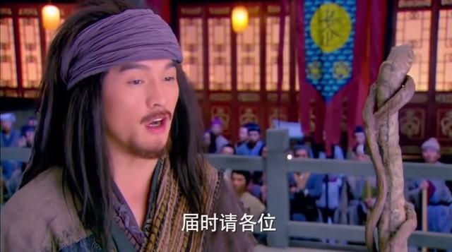Danh bất hư truyền, đây là TOP 6 nhân vật giỏi đâm lén đại pháp và cắn trộm thần công nhất truyện Kim Dung - Ảnh 4.