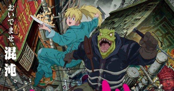 Top 8 anime lấy bối cảnh ngày tận thế, xem đi để thấy cuộc sống này thật đáng quý - Ảnh 8.