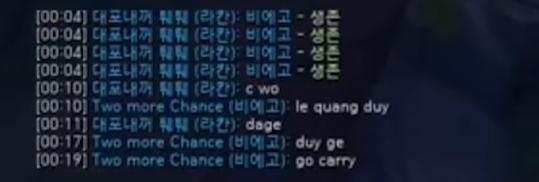 Học theo Doinb, Chúa hề LCK Khan cũng đua đòi gọi cả tên thật Lê Quang Duy của SofM để nịnh nọt chú gánh anh nhé - Ảnh 2.