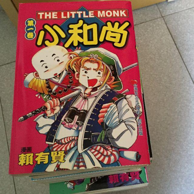 Top 5 manga/truyện tranh lấy ý tưởng từ Tây Du Ký, cân nhắc khi đọc Đường Tank và những người bạn - Ảnh 2.