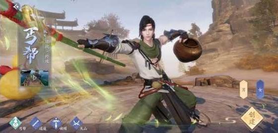 """Tencent công bố dự án Tân Thiên Long Bát Bộ Mobile, game thủ Việt nói đây là Cửu Âm """"rep 1:1"""" - Ảnh 1."""