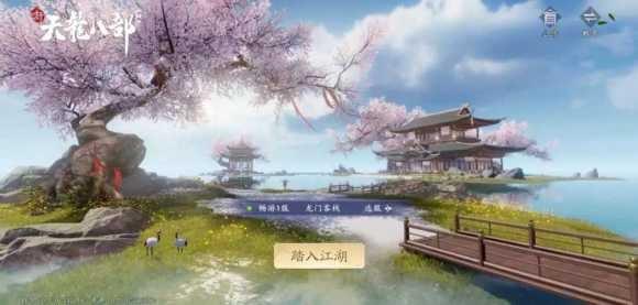 """Tencent công bố dự án Tân Thiên Long Bát Bộ Mobile, game thủ Việt nói đây là Cửu Âm """"rep 1:1"""" - Ảnh 3."""