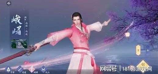 """Tencent công bố dự án Tân Thiên Long Bát Bộ Mobile, game thủ Việt nói đây là Cửu Âm """"rep 1:1"""" - Ảnh 4."""