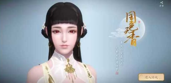 """Tencent công bố dự án Tân Thiên Long Bát Bộ Mobile, game thủ Việt nói đây là Cửu Âm """"rep 1:1"""" - Ảnh 7."""
