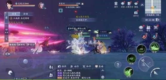 """Tencent công bố dự án Tân Thiên Long Bát Bộ Mobile, game thủ Việt nói đây là Cửu Âm """"rep 1:1"""" - Ảnh 8."""