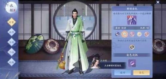 """Tencent công bố dự án Tân Thiên Long Bát Bộ Mobile, game thủ Việt nói đây là Cửu Âm """"rep 1:1"""" - Ảnh 10."""