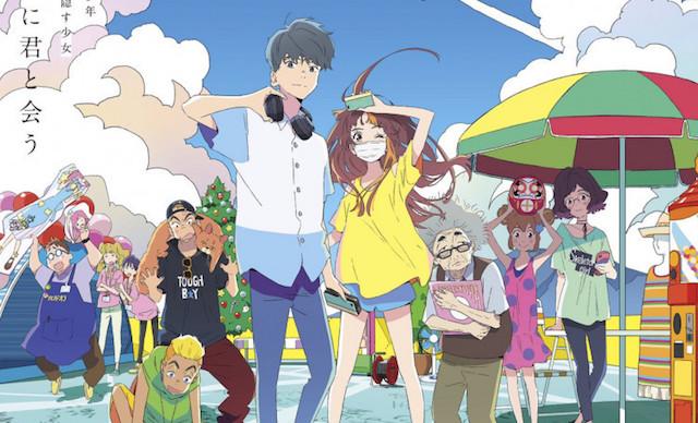 Top 7 siêu phẩm anime movie sẽ ra mắt vào mùa hè 2021, hứa hẹn mang lại cho khán giả những cảm xúc khó quên - Ảnh 3.