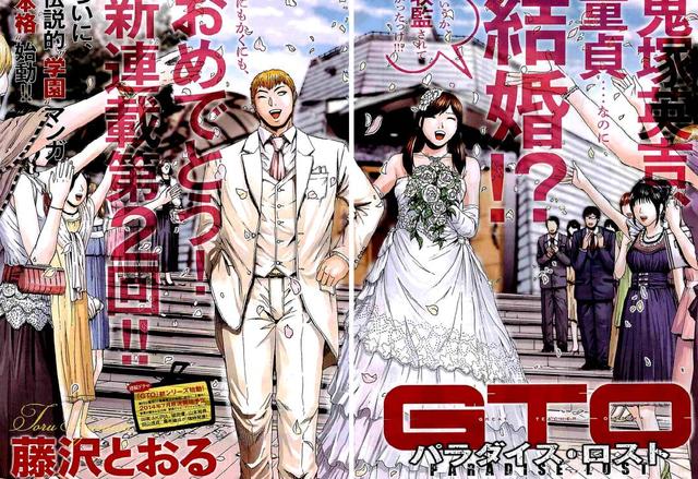 GTO: Paradise Lost là manga cuối cùng về thầy giáo huyền thoại Onizuka, tạm biệt tuổi thơ của nhiều độc giả - Ảnh 3.