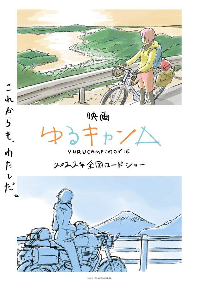 Top 10 anime được fan ngóng dài cổ sẽ ra mắt trong năm 2021 và 2022 - Ảnh 7.