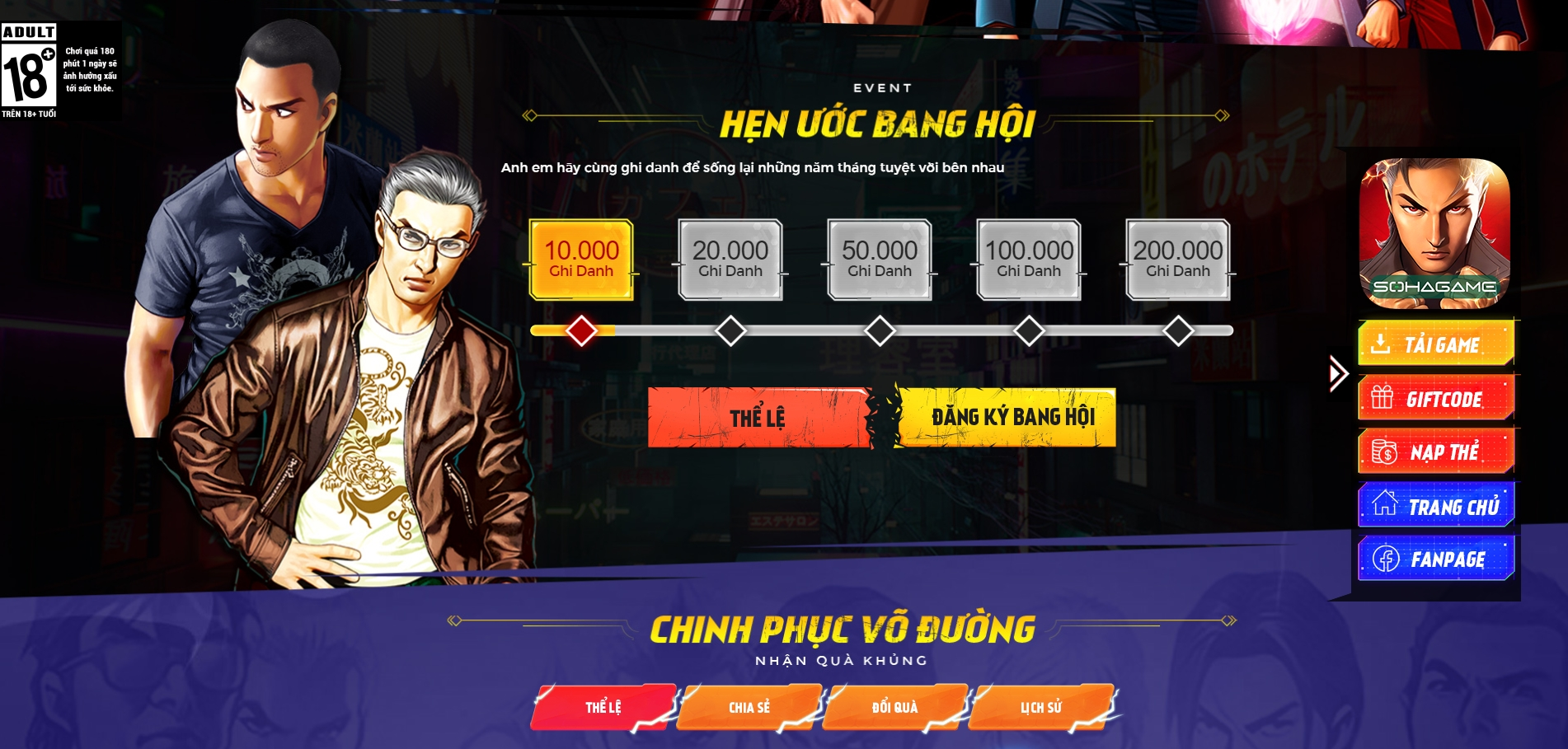 Người Trong Giang Hồ chính thức ra mắt, tặng combo quà cực xịn sò cho toàn bộ game thủ! - Ảnh 9.
