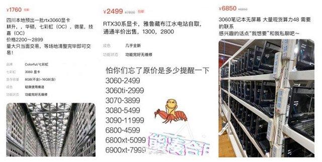 """""""Ngành công nghiệp"""" đào coin sụp đổ ở Trung Quốc, card đồ họa được thành lý ồ ạt, rẻ như """"bèo"""" - Ảnh 2."""