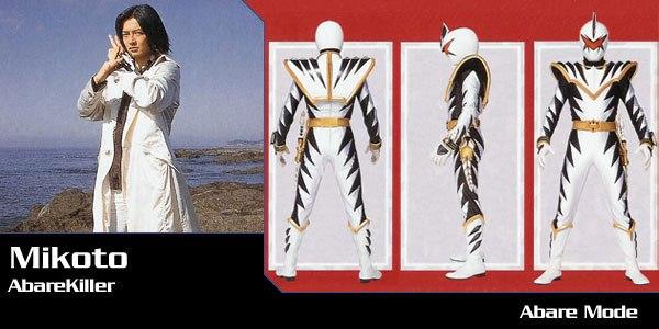 Game thủ phấn khích khi phát hiện trang phục Pyke Ánh Sáng Tối Cao rất giống với Siêu Nhân Khủng Long Trắng - Ảnh 3.