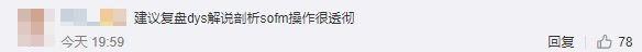 Suning lội ngược dòng trước TOP Esports, fan Trung Quốc ngất ngây vì con Camille của boy-one-champ SN Bin - Ảnh 4.