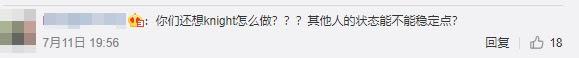 Suning lội ngược dòng trước TOP Esports, fan Trung Quốc ngất ngây vì con Camille của boy-one-champ SN Bin - Ảnh 8.
