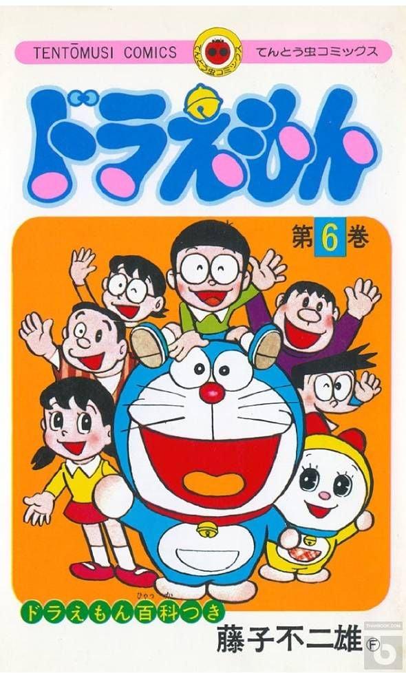 Top 10 manga bán chạy nhất mọi thời đại, bất ngờ khi nhiều cái tên lão làng đã bị tân binh Kimetsu No Yaiba vượt mặt - Ảnh 4.