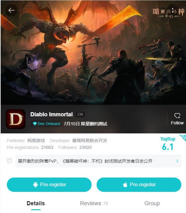 Nóng! Diablo Immortal công bố thử nghiệm ngay vào ngày 15/7, tiếc thay chỉ có trên một nền tảng - Ảnh 1.