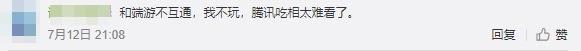 Tencent ra mắt Đấu Trường Chân Lý Mobile bản Trung Quốc, tái hiện lại Mùa 1 hoài niệm khiến cộng đồng game thủ xôn xao - Ảnh 11.