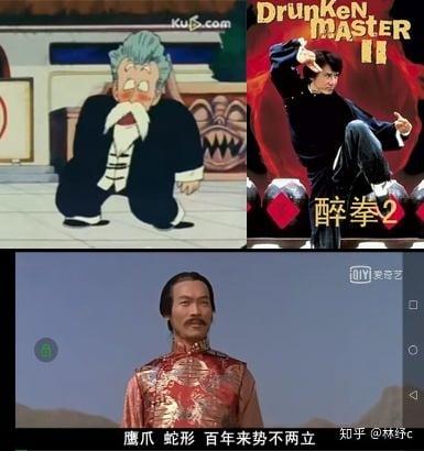 Những điều thú vị xoay quanh tình bạn giữa cha đẻ manga Dragon Ball và diễn viên Thành Long mà có thể bạn chưa biết - Ảnh 1.