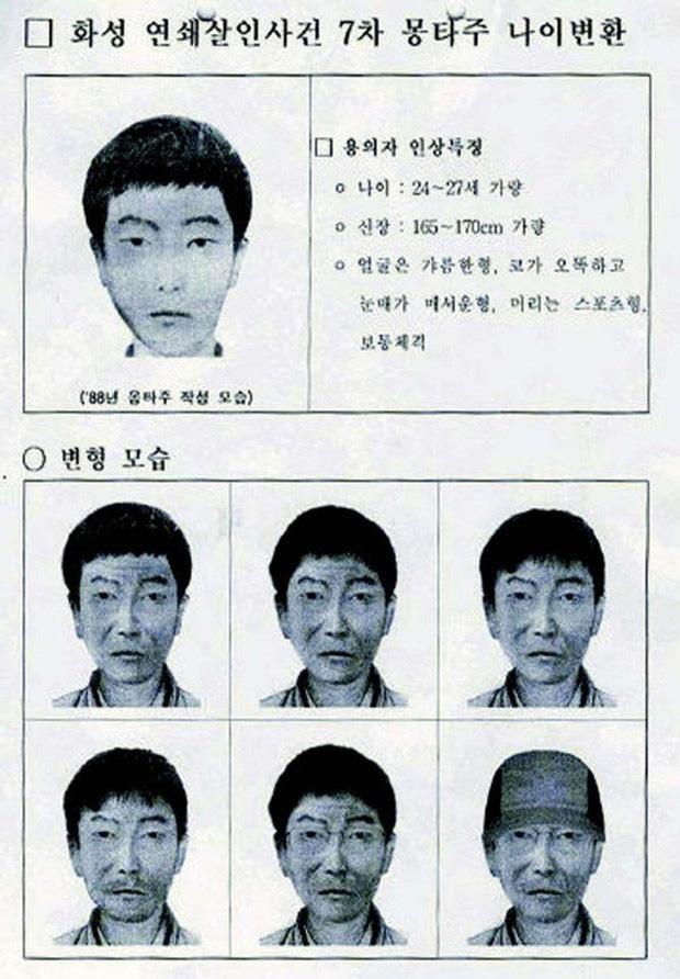 Vụ án hiếp dâm, thảm sát 10 phụ nữ từ 13 - 70 tuổi lên phim, đạo diễn Bong Joon Ho ám chỉ sát nhân tới dự cả họp báo - Ảnh 2.