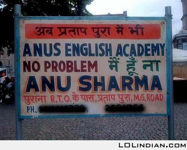 Loạt ảnh dí dỏm chứng tỏ vì sao Ấn Độ lại là đất nước hài hước nhất thế giới - Ảnh 6.