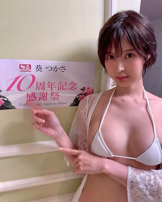 Xuất hiện trên phim về ông tổ ngành 18+, mỹ nhân Nhật Bản bất ngờ hot trở lại nhờ nhan sắc quyến rũ - Ảnh 1.