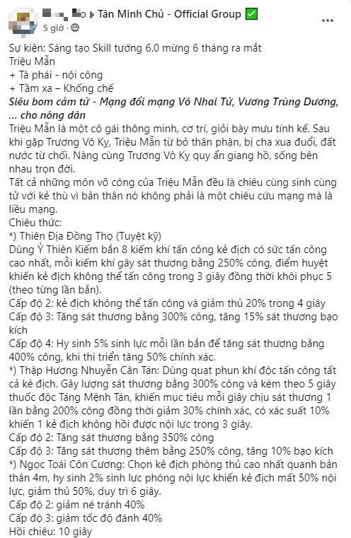 Siêu phẩm made in Vietnam chơi trội kỉ niệm 6 tháng ra mắt: Cho game thủ tự sáng tạo skill tướng, xuất hiện ngay bản update tiếp theo! - Ảnh 11.