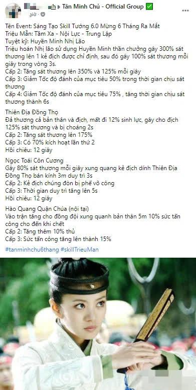 Siêu phẩm made in Vietnam chơi trội kỉ niệm 6 tháng ra mắt: Cho game thủ tự sáng tạo skill tướng, xuất hiện ngay bản update tiếp theo! - Ảnh 9.