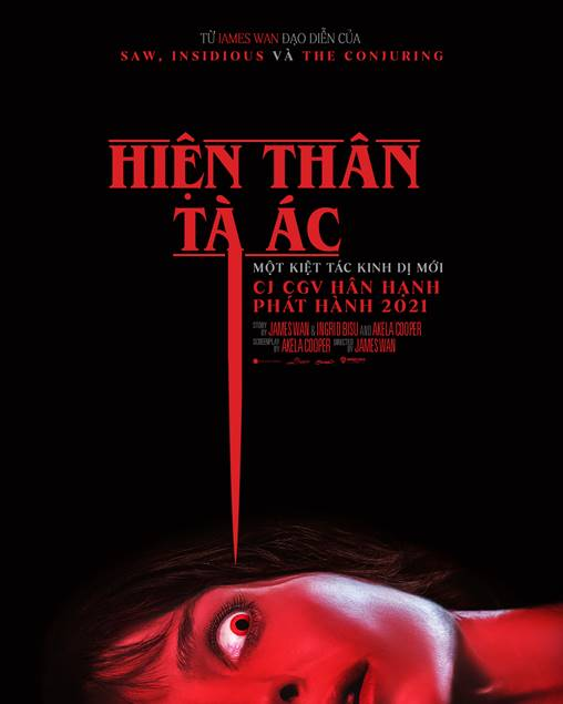 Kiệt tác kinh dị mới - Malignant đánh dấu sự trở lại của phù thủy châu Á James Wan trên ghế đạo diễn - Ảnh 1.