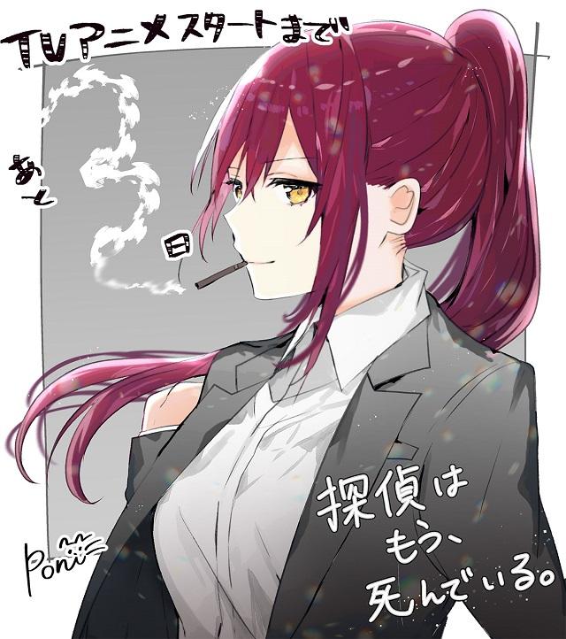 Top 5 waifu khiến fan anime cứ nhận vợ trong Thám Tử Đã Chết, cái tên nào khiến bạn siêu lòng - Ảnh 5.