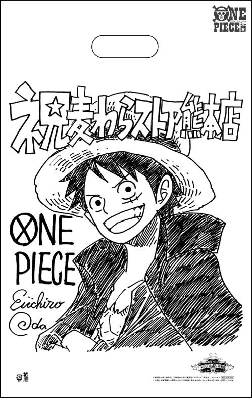 Top 4 sự kiện mà fan One Piece mong chờ nhất nhân dịp kỷ niệm 24 năm bộ truyện ra mắt độc giả? - Ảnh 3.