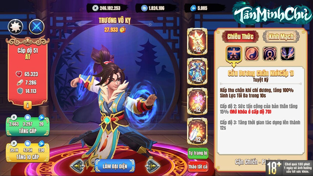 Chuột gaming Fuhlen G6 RGB Photo-1-1627033300117263373843