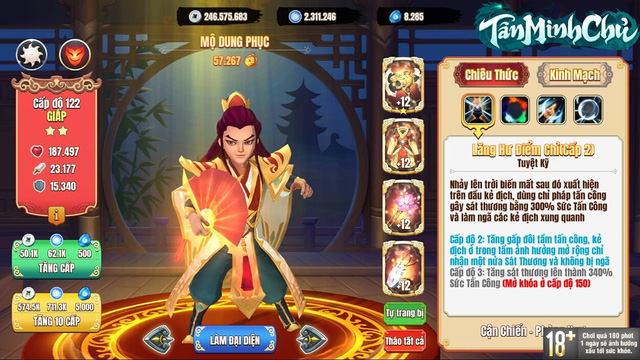 Chuột gaming Fuhlen G6 RGB Photo-2-1627033300641202542000