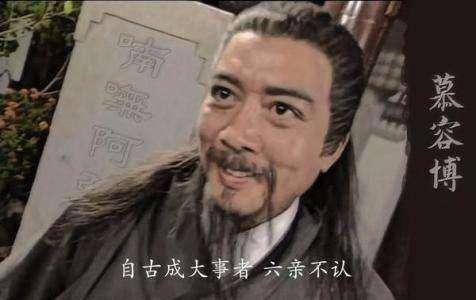 Không sợ Dương Quá, không ngán Tây Độc nhưng đây là 2 nhân vật mà Quách Tĩnh khiếp vía nhất trong truyện Kim Dung - Ảnh 5.