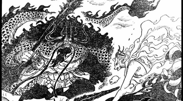 One Piece: Dự đoán những năng lực đến từ trái ác quỷ huyền thoại Sói Thần của con gái Kaido - Ảnh 2.