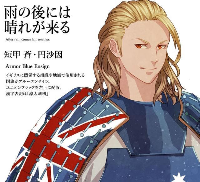 Mãn nhãn chiêm ngưỡng loạt quốc kỳ các nước tham dự Tokyo Olympic 2020 được vẽ theo phong cách anime - Ảnh 4.