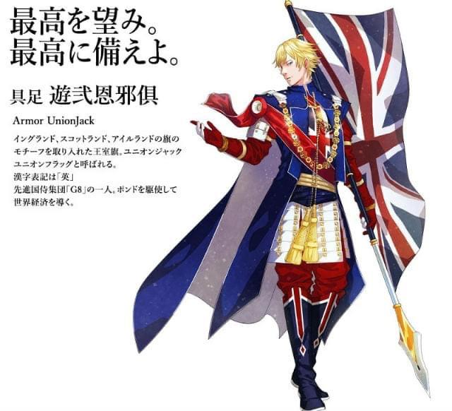 Mãn nhãn chiêm ngưỡng loạt quốc kỳ các nước tham dự Tokyo Olympic 2020 được vẽ theo phong cách anime - Ảnh 6.